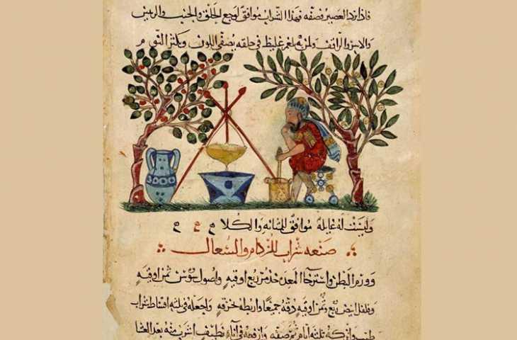 De Materia Medica MS 70 – İlaç hazırlama ve dağıtma sanatının ilk örnekleri