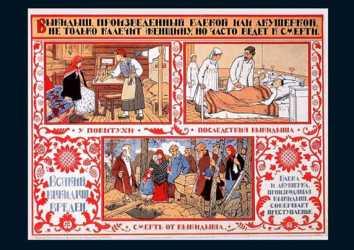 Kürtaj MS 70 – Eski uygulama yeni tartışma